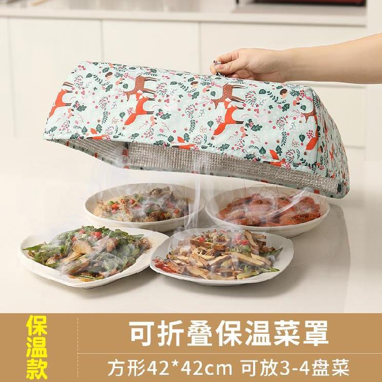 超大。透气饭碗主妇方形家庭小号简约餐卓保湿盖菜罩可折叠长方形