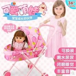 女婴儿童手推车玩具1-2-3岁以下小女孩女童一周岁女宝宝礼物4