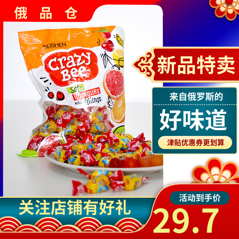 Import Rusheng QQ soft candy, honey bee fruit juice sandwich, delicious childrens lovely candy, Russia