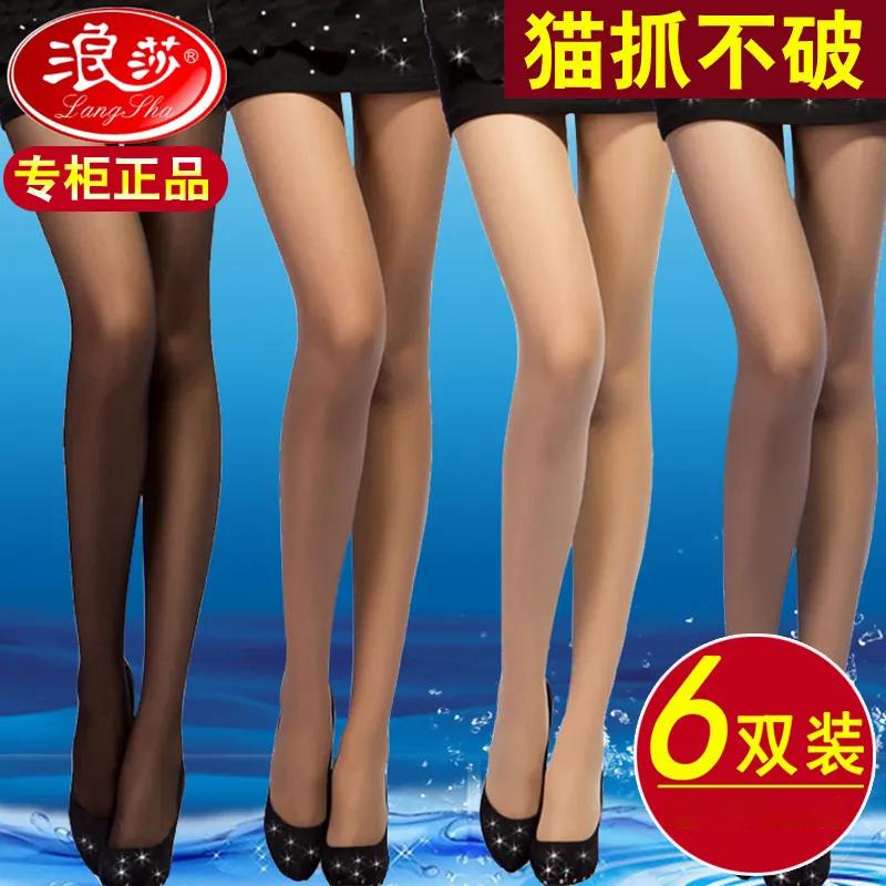 【浪莎高端款】丝袜女防勾丝夏季薄款连体袜长筒袜子超薄连裤袜