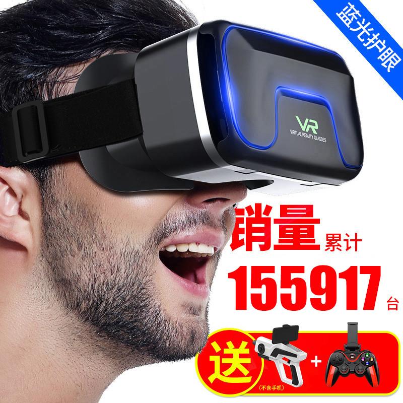 VR眼镜手机专用3d虚拟现实rv眼睛谷歌4d手柄体感游戏机∨r一体机