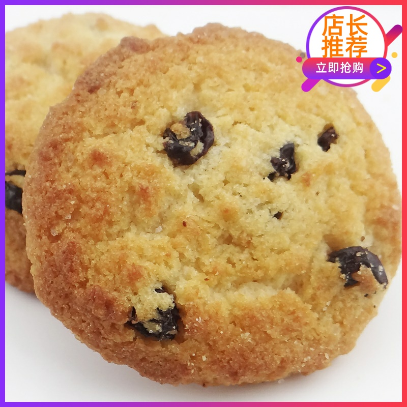 Bulk Danish cookies, butter biscuits, small package, gift box, leisure snack, imported multi flavor