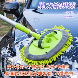 0.71元一件不发不懂勿拍满20洗车刷