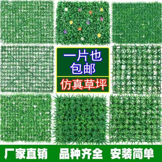 草坪人造植物塑料草人工假草皮绿植墙面装饰草坪垫子假草