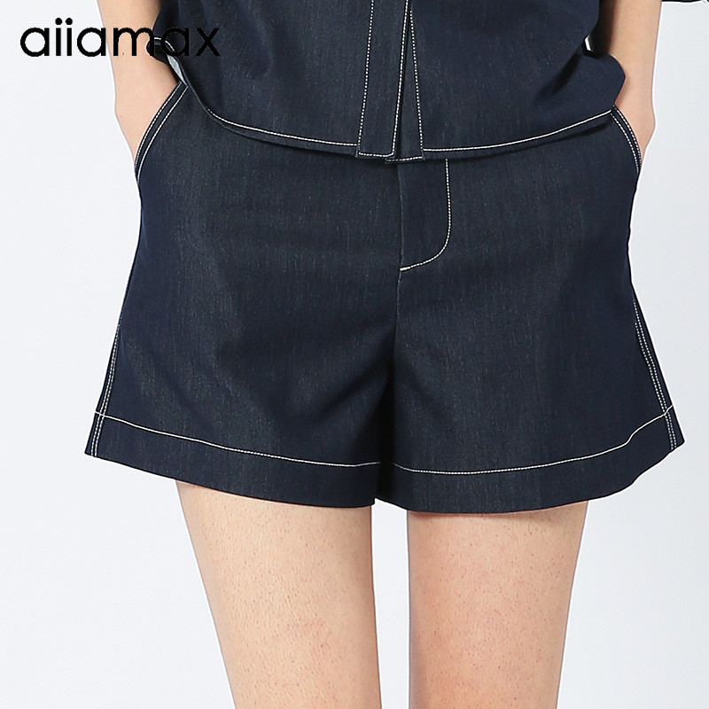 Aiiamax2021 new leisure fashion pants in spring and summer solid color versatile slim pants 26a29372