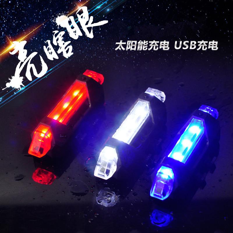 中國代購 中國批發-ibuy99 车灯 无人机闪烁信号灯USB自行车灯车尾灯充电LED警示灯夜骑装备安全灯