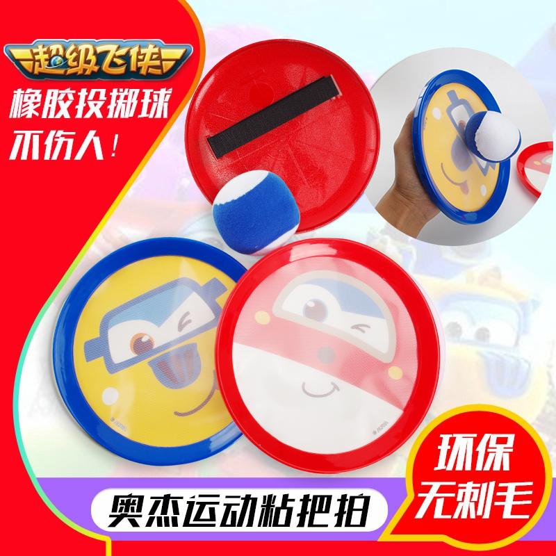 タオバオ仕入れ代行-ibuy99|球类运动|超级飞侠飞镖盘靶粘粘球儿童球类玩具亲子互动男孩运动安全吸盘球