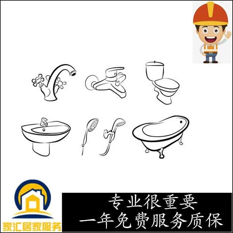 Прочее оснащение для ванной Артикул 650752038867