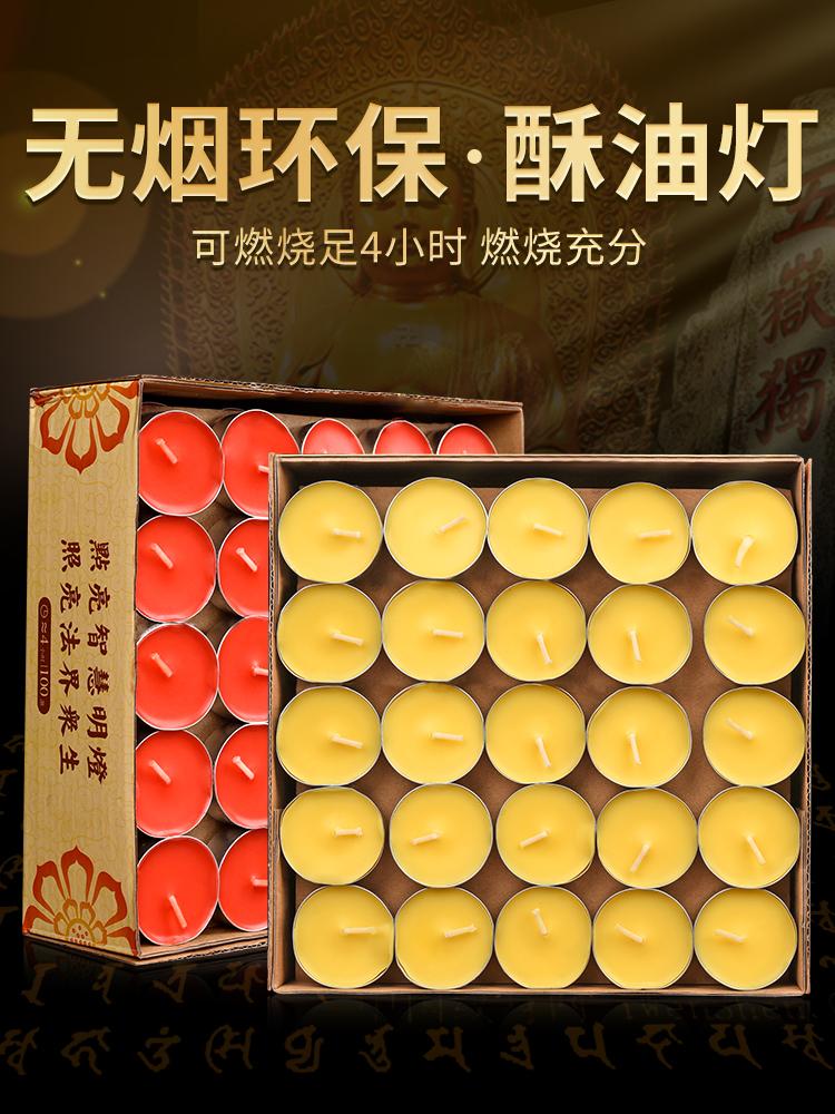 Масленные свечи Артикул 643366679008
