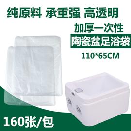 一次性泡脚袋足浴袋塑料薄膜方形陶瓷盆足疗袋子洗脚电动盆洗头盆