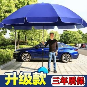 紫叶户外庭院伞大摆摊遮阳伞
