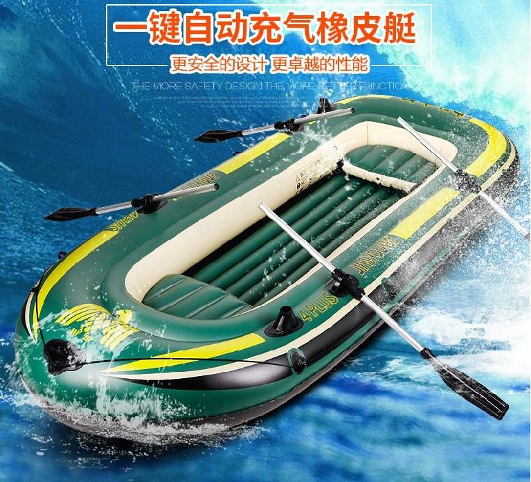 Swimming with paddles, water play, inflatable boat, beach boat, fishing boat, kayak, outdoor double hand rowing