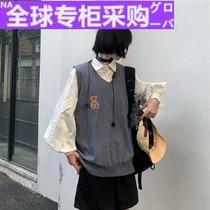 日本IL黑暗系男装dk制服jk针织马甲背心外套日系古着无袖毛衣盐系
