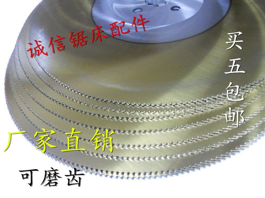 导向正锯条可代磨齿高速钢圆锯片W5各种带锯床配件