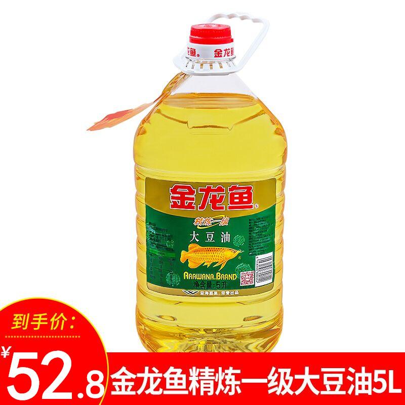 金龙鱼食用油精滤非调和转基因大豆油家用豆油压榨5升大桶家用