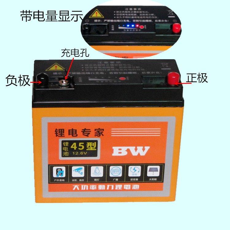 锂电池电瓶12v45ah12v60ah动力锂电池充电电池电瓶全套新