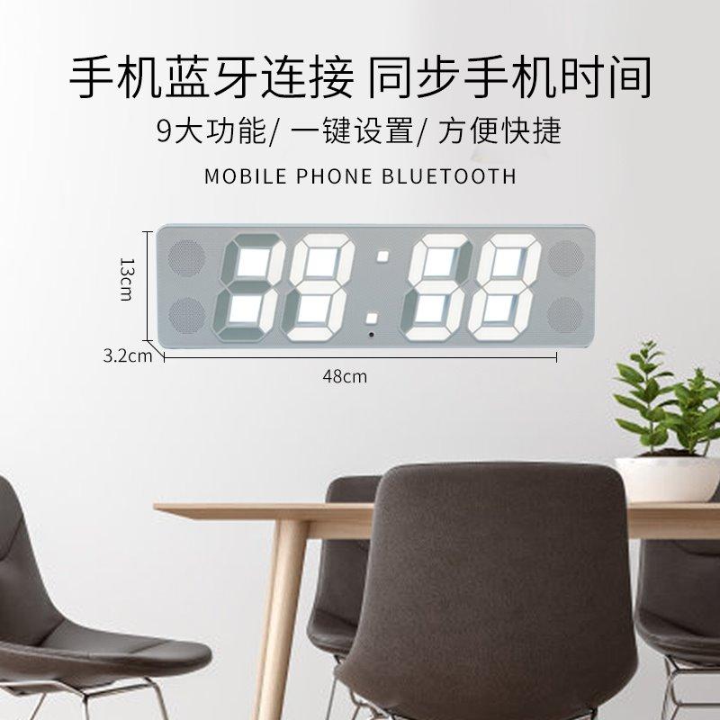 Часы на стену Артикул 628764784811