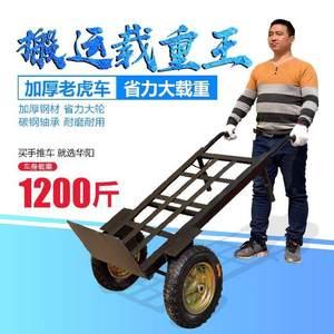载重耐磨大型车轮子手拉车专用拉运工业货运圆管老虎车两轮手推车