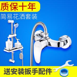 浴室冷热水龙头太阳能热水器混水阀暗装淋浴花洒龙头洗澡开关配件