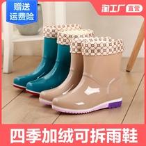 四季中高筒雨鞋女短筒水鞋水靴女保暖加绒可拆塑胶鞋防滑防水鞋靴