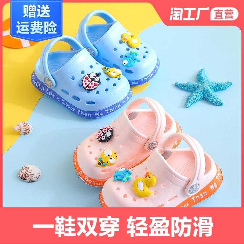 儿童拖鞋夏可爱女童1-3岁卡通防滑2男软底宝宝凉拖洞洞鞋家居婴儿