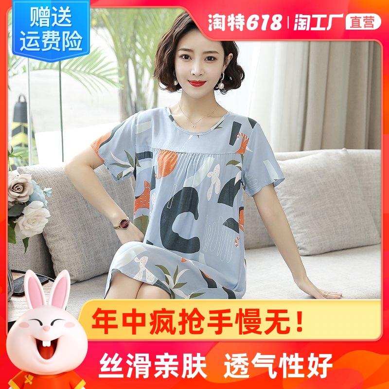韩版加长款女士短袖加大码宽松睡裙
