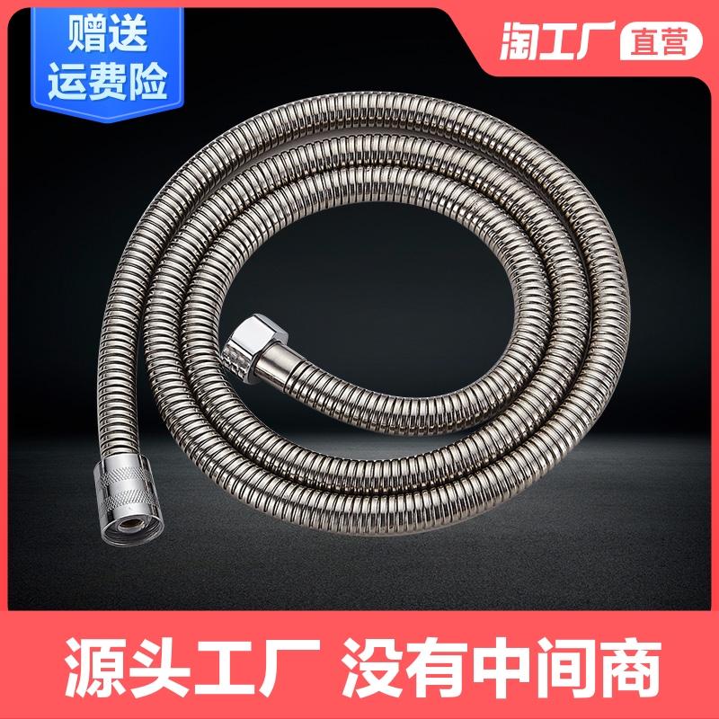 米21.5浴室熱水器沐浴水管配件不銹鋼防爆淋雨淋浴花灑噴頭軟管