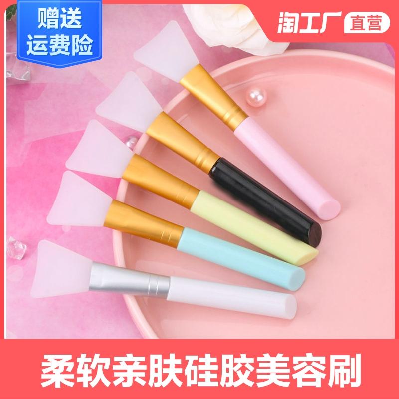 软毛硅胶刷美容刷面膜工具面膜刷