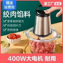 家用绞肉机电动不锈钢小型打馅碎菜搅拌机料理机多功能和面搅肉机