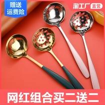 304不銹鋼湯勺漏勺家用湯殼寬柄網紅湯殼湯漏耐高溫光身火鍋勺子