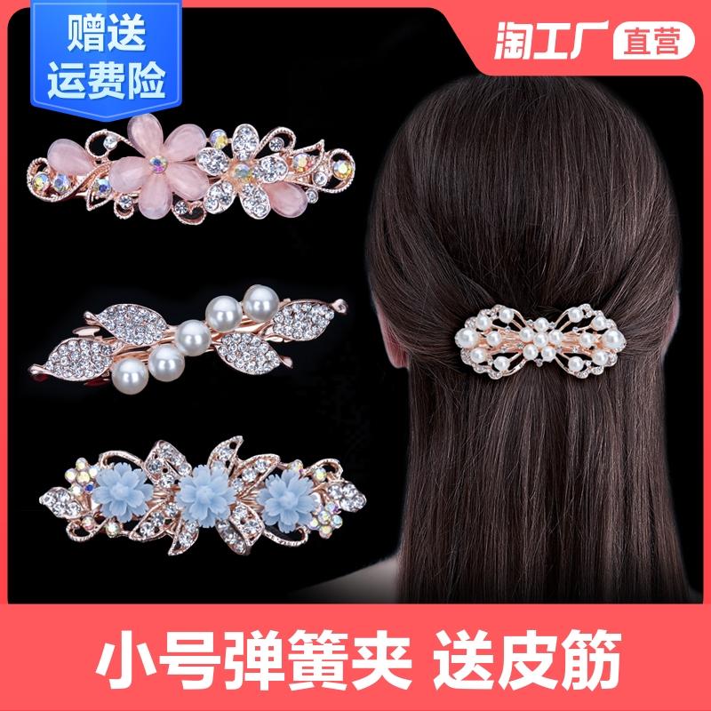 韩国发饰品水钻蝴蝶结简约发夹成人珍珠横夹马尾夹顶夹弹簧夹小号