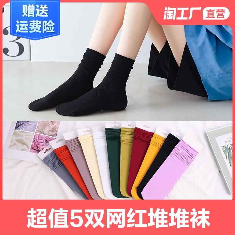 袜子女中筒袜夏季薄款堆堆袜韩版黑色纯百搭日系长筒ins潮长袜女