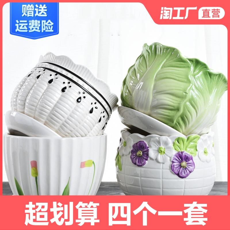 花盆陶瓷大号清仓特价带托盘蝴蝶兰创意个性家用绿萝吊兰多肉花盆