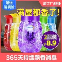 空氣清新劑固體香薰臥室家用室內廁所衛生間持久留香除味除臭神器