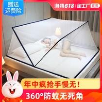 网红可折叠无底蚊帐家用免安装方便拆洗婴儿防蚊罩宿舍无需支架