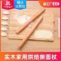 家用实木擀面杖大压面棍擀饺子皮擀面条案板套装烘焙工具面棒菜板