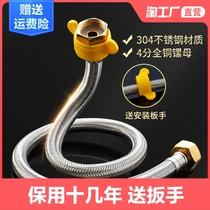 304不锈钢金属编织加厚铜头冷热进水软管水管马桶热水器连接管4分