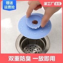 衛生間下水道地漏防臭蓋防堵地漏蓋廚房水槽水池洗菜盆過濾網水塞