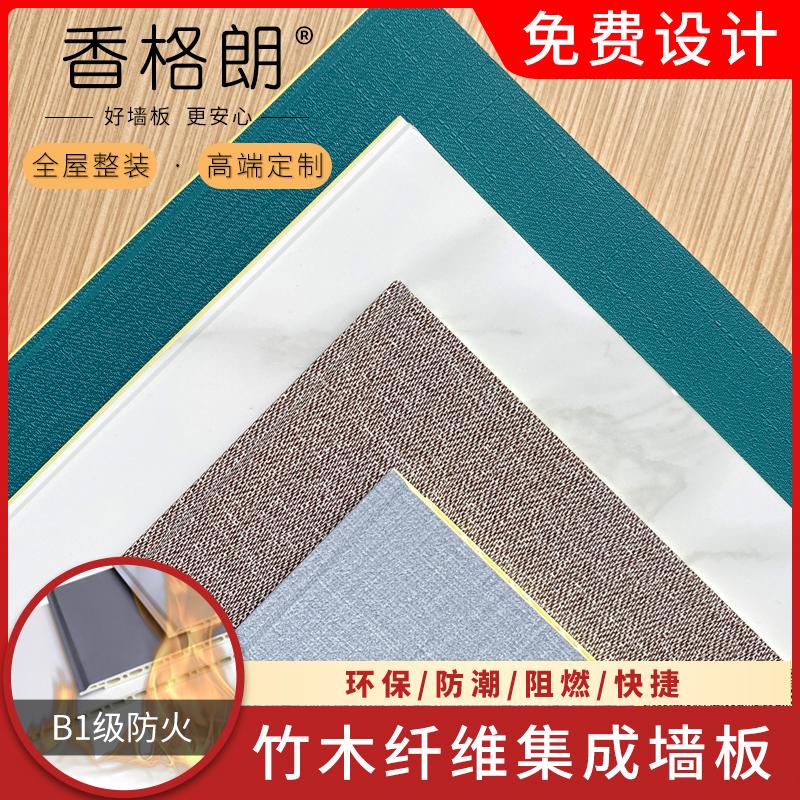 Деревянные плитки Артикул 643341037612