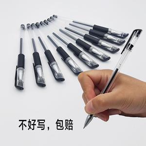 水性中性筆簽字筆黑色藍色紅色替芯子彈頭筆芯辦公筆類書寫工具