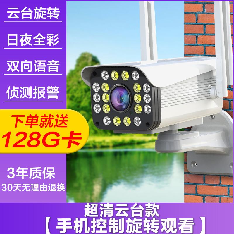 Веб-камеры Артикул 643238617201