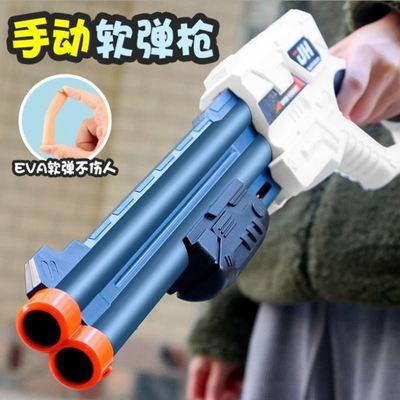 s686散弹枪玩具双管喷子来福折叠大号手动软弹枪男孩儿童模型