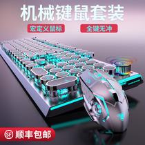 牧马人游戏机械键盘蒸汽朋克青轴黑轴茶轴红轴游戏电竞电脑台式笔记本鼠标套装办公专用键鼠有线圆键外接复古