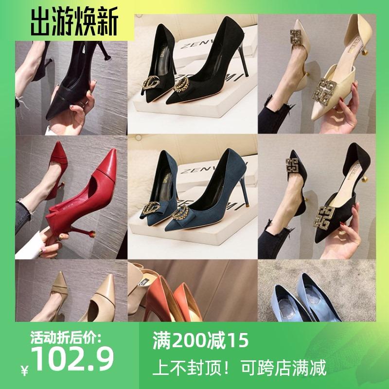 Modern model room wardrobe cloakroom soft decoration porch womens high heels props display creative decorations