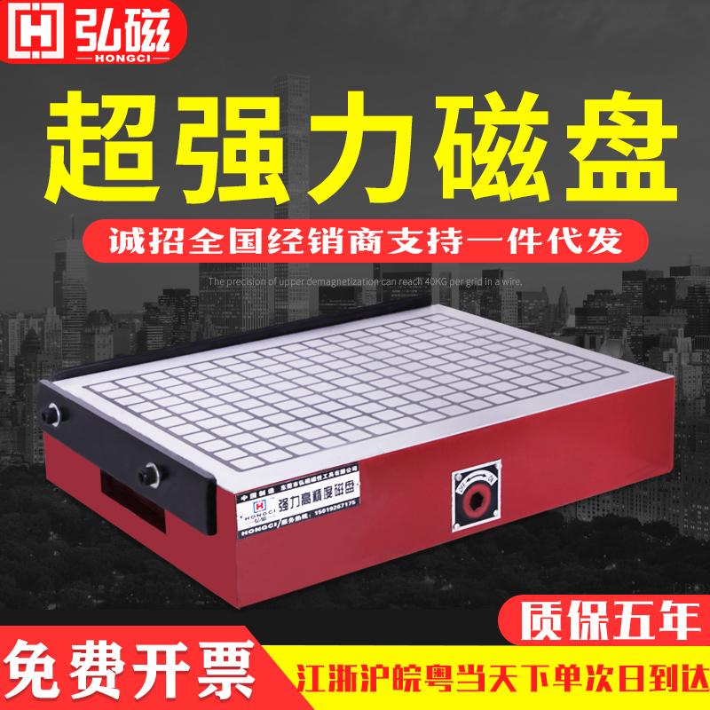 。CNC磁盘强力永磁磁盘数控铣床电脑锣加工中心精雕机永磁吸盘