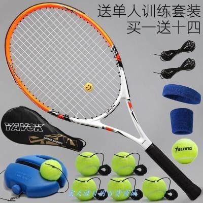 A single tennis racket with line rebound base.