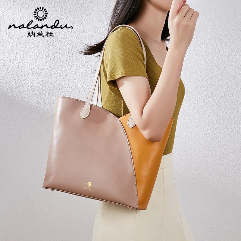 纳兰杜托特包女大容量通勤上班大包包2020新款真皮单肩包手提女包