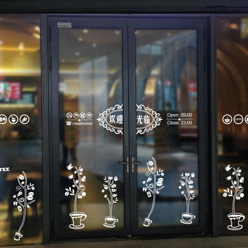 奶茶店咖啡馆店铺装饰橱窗贴玻璃门贴 墙贴 营业时间欢迎光临贴纸