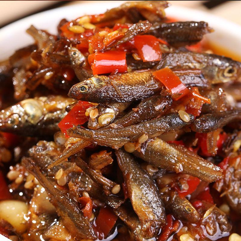湖南特产下饭菜农家自制柴火鱼小吃零食鱼仔香辣火焙鱼下酒菜罐装