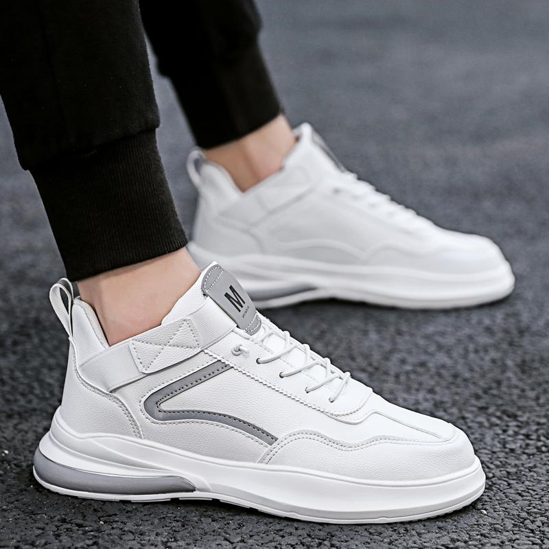 潮鞋男2020秋季新款韩版个性休闲小白鞋学生百搭套脚运动男士板鞋